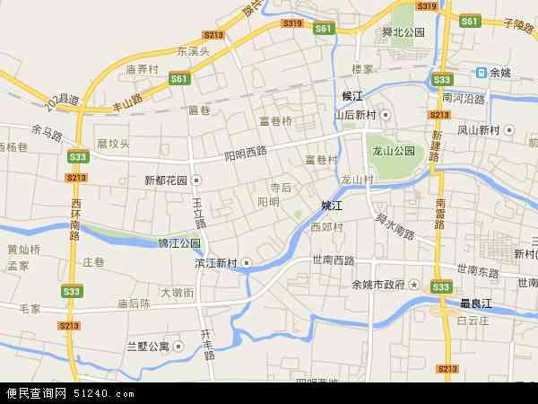 中国浙江省宁波市余姚市阳明地图(卫星地图)