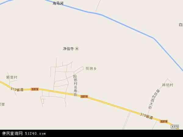 中国山西省晋中市太谷县阳邑乡地图(卫星地图)