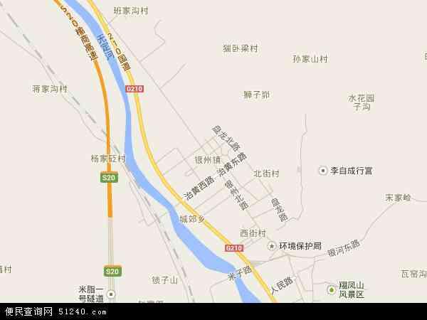 中国陕西省榆林市米脂县银州镇地图(卫星地图)