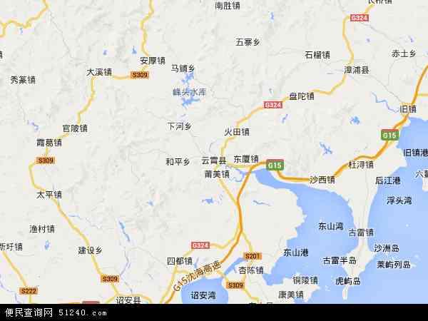 中国福建省漳州市云霄县地图(卫星地图)