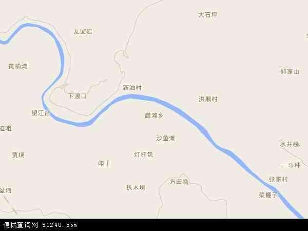 2014国际趲e:a�y�ZY`_中国四川省宜宾市高县趱滩乡地图(卫星地图)