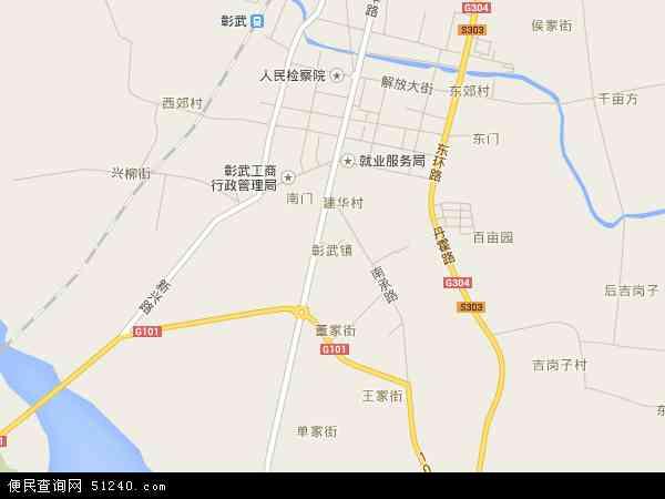 中国辽宁省阜新市彰武县彰武镇地图(卫星地图)