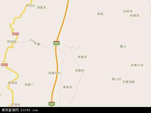 斌郎乡2017年卫星地图 中国四川省达州市达川区斌郎乡地图