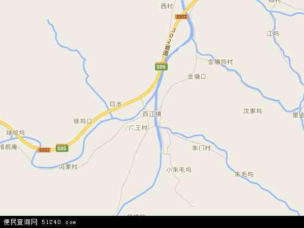 中国浙江省杭州市桐庐县百江镇地图(卫星地图)