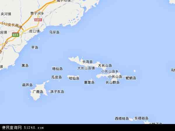 中国辽宁省大连市长海县地图(卫星地图)