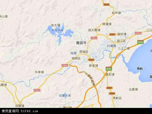 中国福建省莆田市城厢区地图(卫星地图)