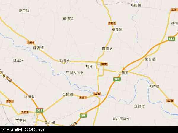中国河南省平顶山市郏县东城地图(卫星地图)
