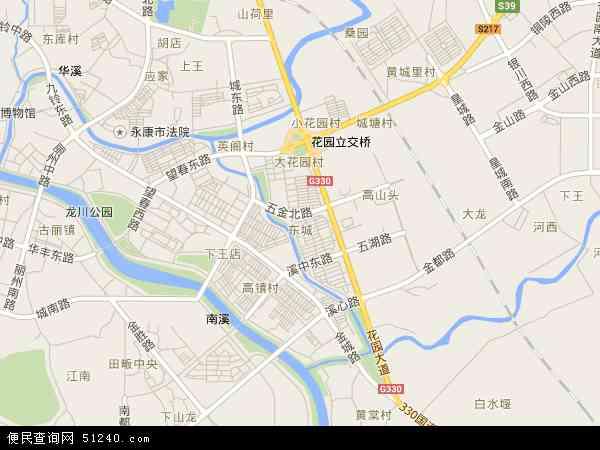 东城地图 东城卫星地图 东城高清航拍地图 东城高清卫星地图 东城2016