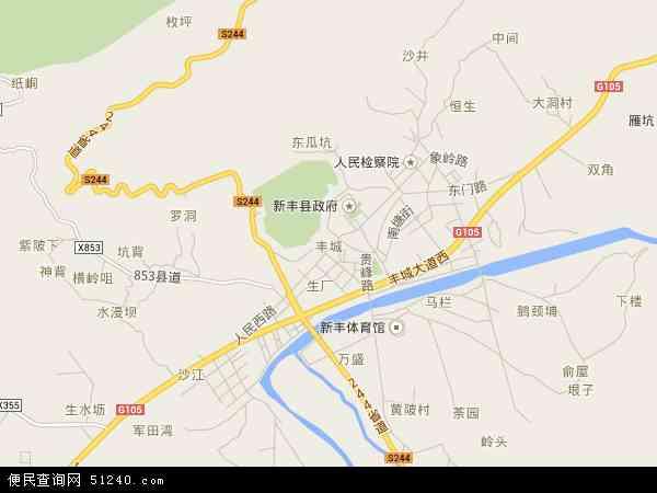 丰城地图 - 丰城卫星地图