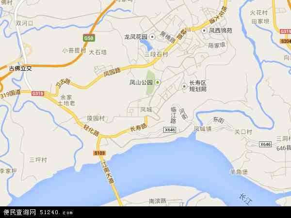 中国重庆市长寿区凤城地图(卫星地图)