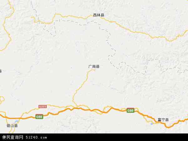 中国云南省文山壮族苗族自治州广南县地图(卫星地图)