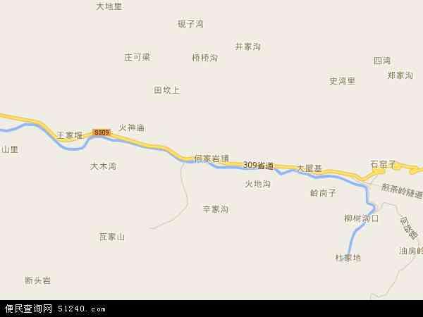 中国陕西省汉中市略阳县何家岩镇地图(卫星地图)