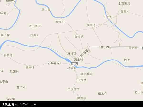 中国 湖南省 长沙市 宁乡县 黄材镇  黄材镇卫星地图 本站收录有:2018