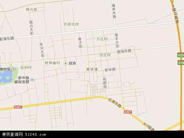黄骅镇地图 黄骅镇卫星地图 黄骅镇高清航拍地图 黄骅镇高清卫星地图