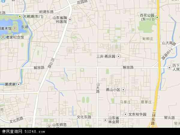 中国山东省济南市历下区解放路地图(卫星地图)