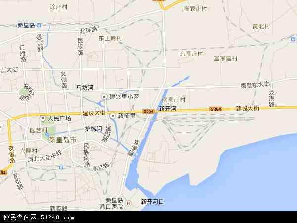 秦皇岛市 海港区 建设大街  本站收录有:2016建设大街卫星地图高清版