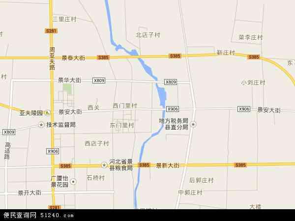 中国河北省衡水市景县景州镇地图(卫星地图)