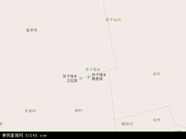 中国陕西省延安市富县吉子现镇地图(卫星地图)