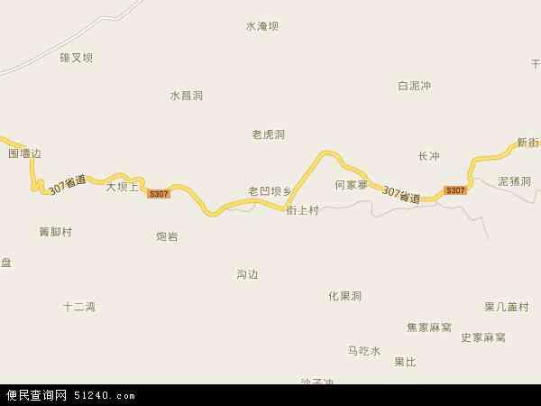 中国贵州省毕节市纳雍县老凹坝乡地图(卫星地图)