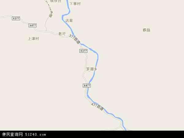 罗珊乡2017年卫星地图 中国江西省赣州市寻乌县罗珊乡地图图片