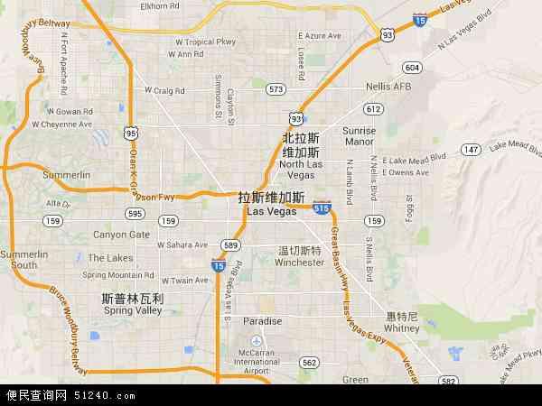 拉斯维加斯地图 - 拉斯维加斯卫星地图