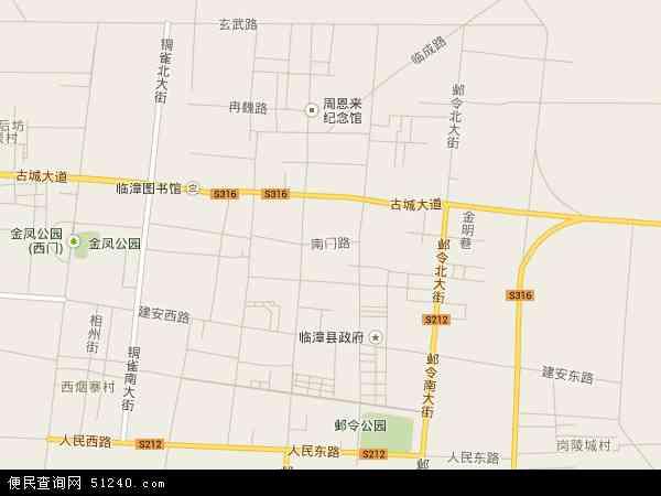 中国河北省邯郸市临漳县临漳镇地图(卫星地图)