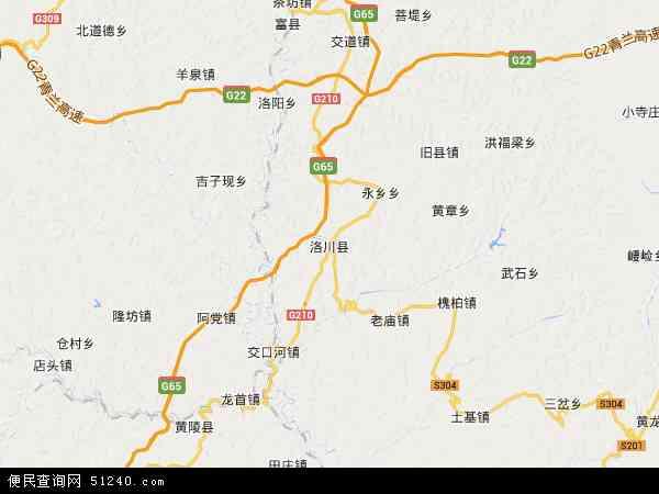 中国陕西省延安市洛川县地图(卫星地图)