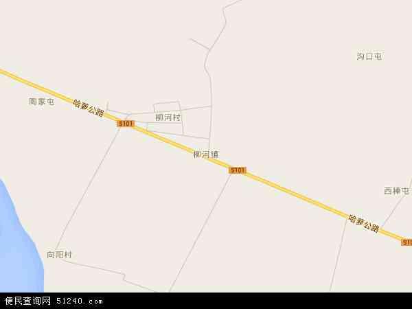 柳河镇地图(卫星地图)