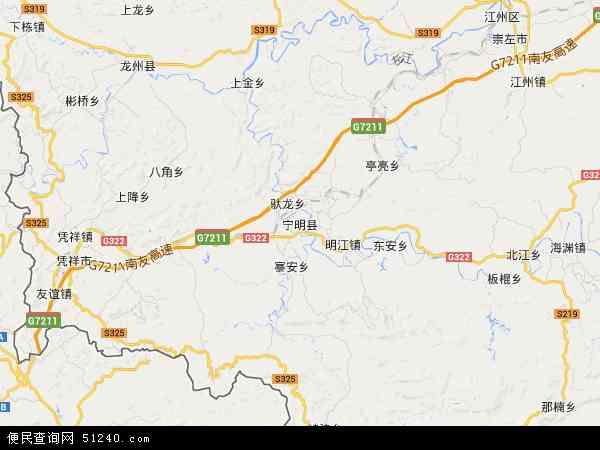 中国广西壮族自治区崇左市宁明县地图(卫星地图)