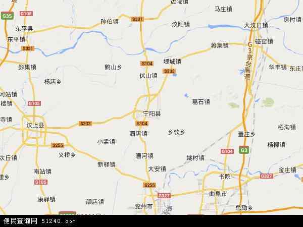 宁阳县地图 - 宁阳县电子地图