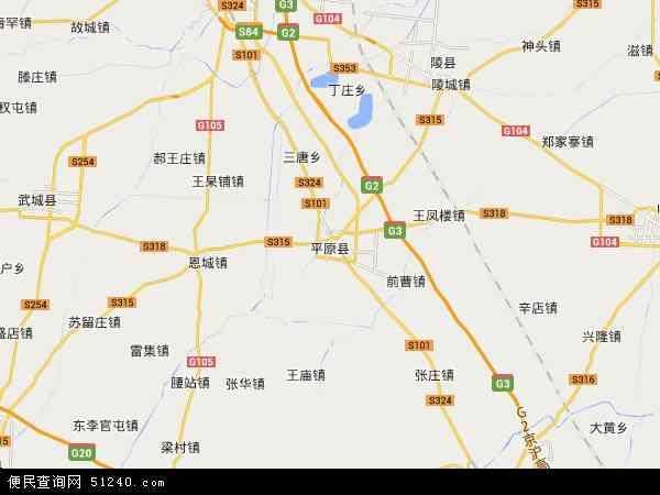 中国山东省德州市平原县地图(卫星地图)
