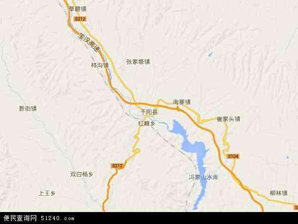 最新千阳县地图,2016千阳县地图高清版