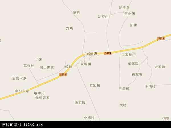 中国安徽省芜湖市无为县泉塘镇地图(卫星地图)