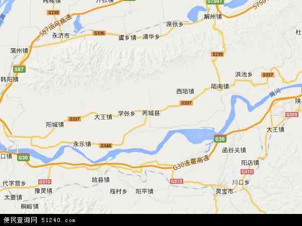 芮城县地图 - 芮城县卫星地图