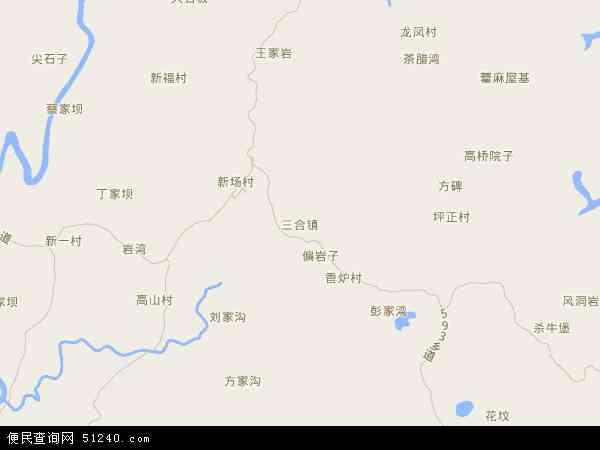 中国重庆市璧山县三合镇地图(卫星地图)