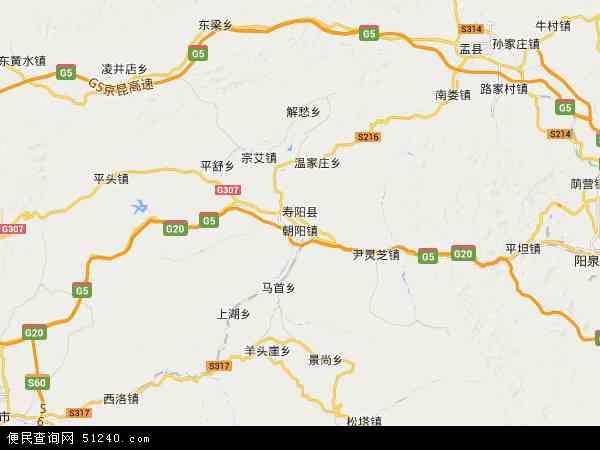 中国山西省晋中市寿阳县地图(卫星地图)