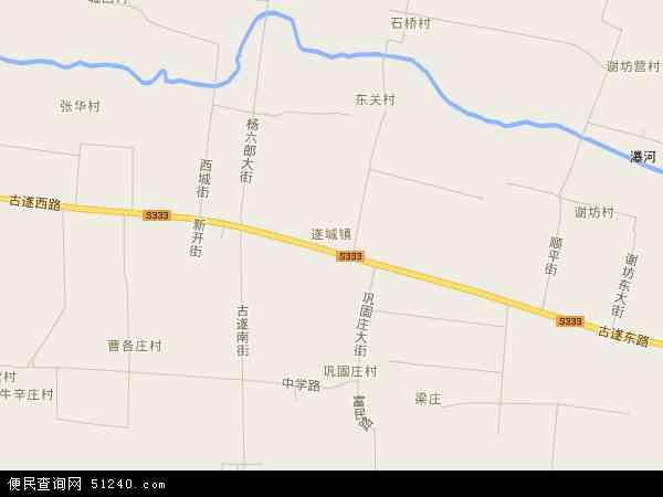 中国河北省保定市徐水县遂城镇地图(卫星地图)