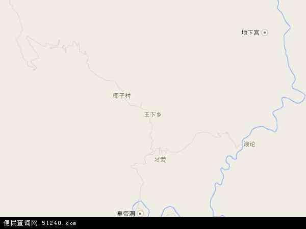 中国海南省省直辖县级行政区划昌江黎族自治县王下乡地图(卫星地图)