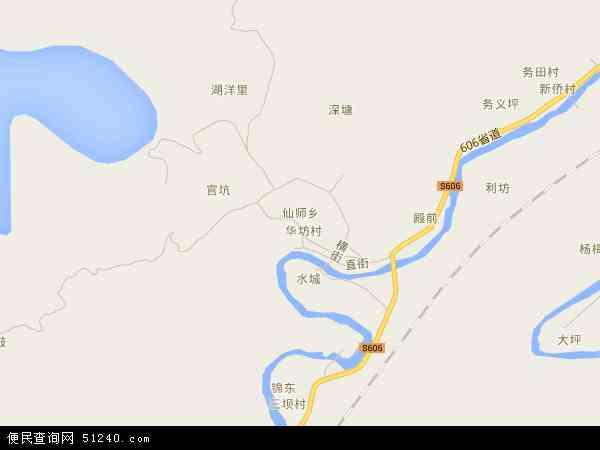 最新仙师乡地图,2016仙师乡地图高清版
