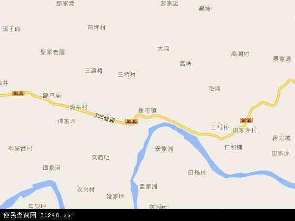 中国湖南省张家界市慈利县象市镇地图(卫星地图)