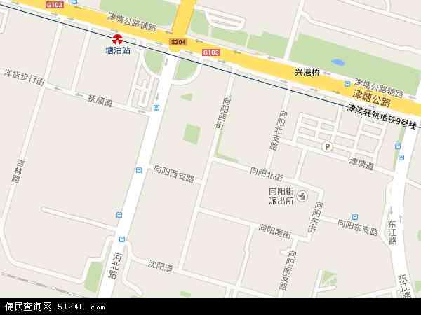 向阳地图 向阳卫星地图 向阳高清航拍地图 向阳高清卫星地图 向阳2017年卫星地图 中国天津市滨海新区向阳地图
