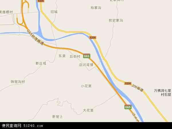 中国陕西省延安市安塞县沿河湾镇地图(卫星地图)