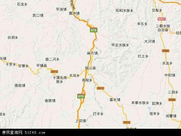 最新影山镇地图,2016影山镇地图高清版