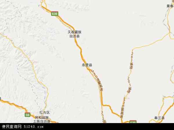中国甘肃省兰州市永登县地图(卫星地图)