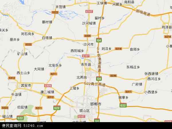永年县地图 - 永年县卫星地图