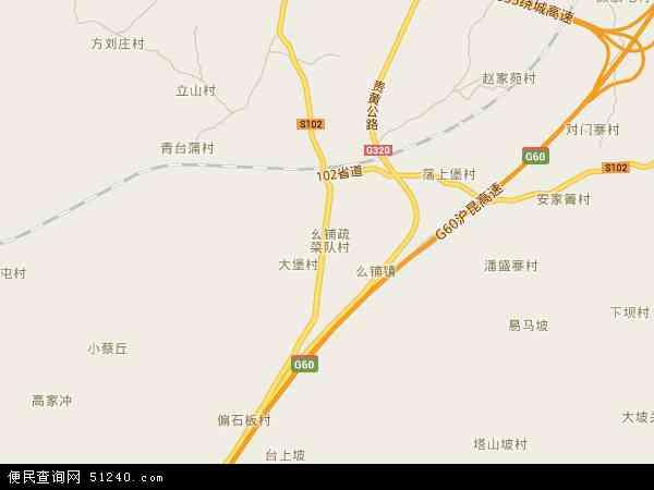 中国贵州省安顺市西秀区幺铺镇地图(卫星地图)
