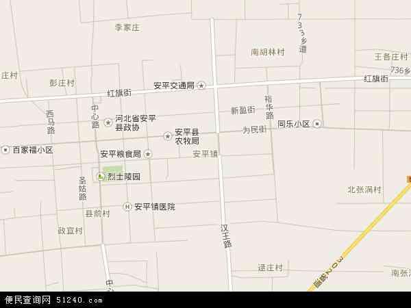 中国河北省衡水市安平县安平镇地图(卫星地图)