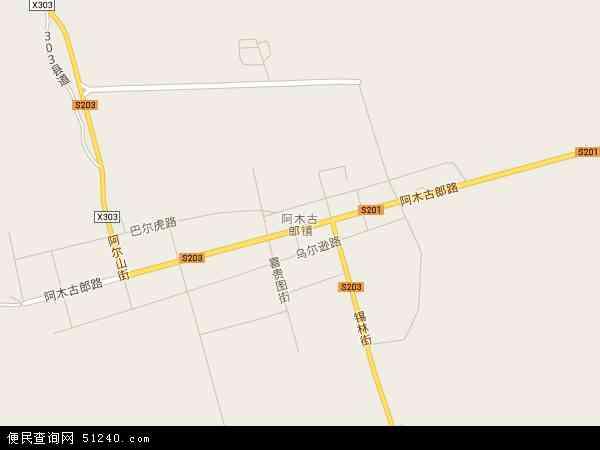 阿木古郎镇地图 - 阿木古郎镇卫星地图