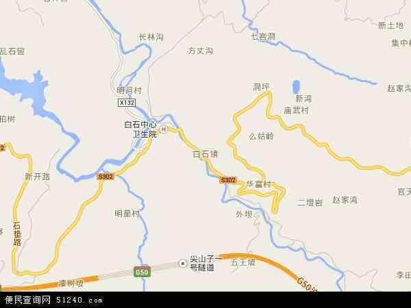 中国重庆市忠县白石镇地图(卫星地图)