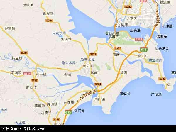 中国广东省汕头市潮阳区地图(卫星地图)